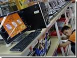На выпущенных в Китае новых компьютерах обнаружили вирусы