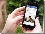"""Абонентам """"Билайна"""" предоставили бесплатный доступ к Facebook"""