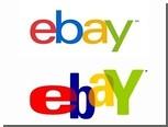 eBay сменит 17-летний логотип