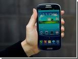 Samsung устранила уязвимость в Galaxy S III