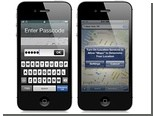 Хакеры украли у ФБР данные пользователей Apple