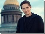 """Соцсеть """"ВКонтакте"""" отказалась от счетчика TNS"""