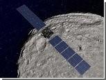 Зонд Dawn полетел к Церере