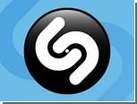 Shazam научился распознавать передачи со 160 телеканалов