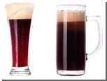 Психологи связали форму бокала со скоростью употребления пива