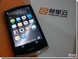 Google запретила Acer выпускать смартфон на китайской ОС