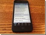 Американский хакер взломал iPhone 5