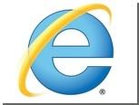"""Microsoft предложила пользователям """"починить"""" Internet Explorer"""