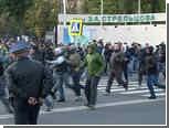Задержали участников драки у московского стадиона