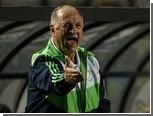 Луис Фелипе Сколари нашел работу в детском футболе