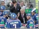 Ржига объяснил поражение СКА на старте чемпионата КХЛ отстутствием удачи