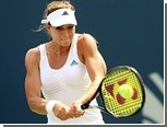 Мария Кириленко выбыла из борьбы на US Open