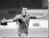Сборная России забила четыре гола Израилю на выезде