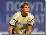 Вратарь сборной России по футболу выбыл из строя на две недели