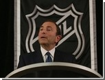 Руководители клубов НХЛ выступили за объявление локаута