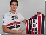 Футболист сборной Бразилии сменил клуб