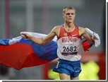 Российские паралимпийцы завоевали за день восемь медалей