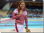 Российские паралимпийцы взяли пять золотых медалей за день