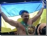 Виталий Кличко завершил боксерскую карьеру
