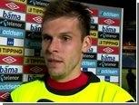 Вратарь сборной Норвегии вырвал микрофон из рук журналиста