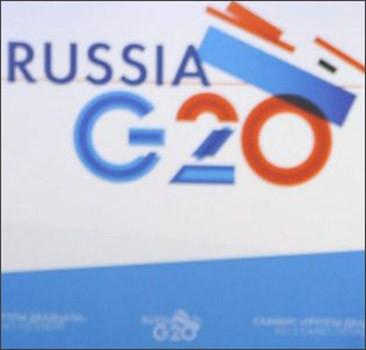 Путина и Обаму развели по разным углам саммита G20