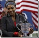 Серена Уильямс в пятый раз победила на US Open