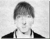 Задержан чеченец, подозреваемый в убийстве дипломата РФ