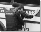 В Химках мигрант напал на полицейского