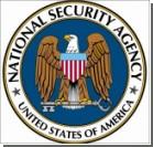 Спецслужбы США следили за американцами и 50 лет назад