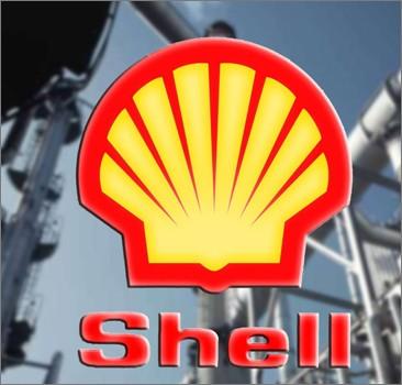 Украина и Shell подписали соглашение о начале освоения Юзовского месторождения