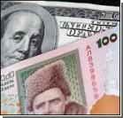 Чем обернется для украинской экономики доллар по 8 гривен