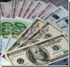 Украинцы перестали покупать валюту