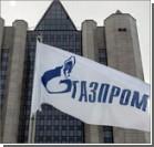 """Азаров: Контракт с """"Газпромом"""" невозможно пересмотреть"""