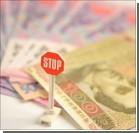 Украинцев просят не паниковать из-за курса гривни