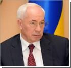Азаров: Украина откажется от российского газа