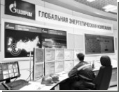 Газпром подсчитал убытки от заморозки тарифов