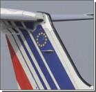 Из французского самолета похитили 44 кг золотых слитков