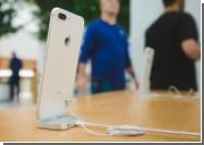 Китайцы массово едут в Хабаровск за iPhone 7