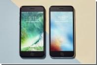 iPhone 7 Plus: первые впечатления от использования