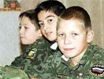 В приднестровской школе начали работать казачьи классы