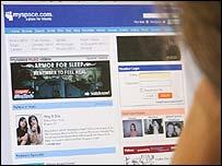 MySpace заблокирует нелегальную музыку