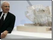 Глава Louis Vuitton открывает галерею искусств