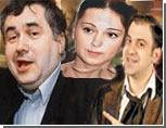 Представители российского шоу-бизнеса выстроились в очередь за грузинским гражданством