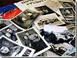 В Черкассах спасли от уничтожения раритетные фронтовые фотографии
