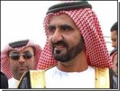 Эмиры в Дубаи отвергают обвинения в рабовладении