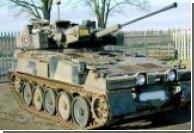 Британец купил танк для шоппинга