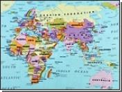 Британские дети не могут найти Британию на карте