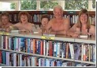 В Британии жители обнажились против закрытия библиотеки