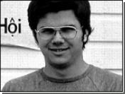 Убийце Леннона отказано в освобождении