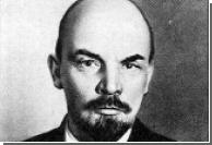 У Ленина отобрали гражданство